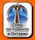 button_toronto