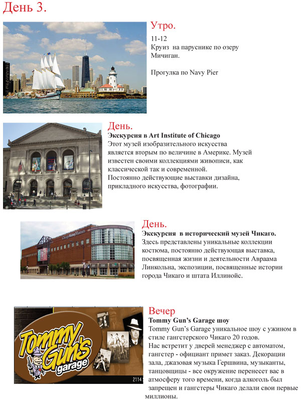America_tour_page_03