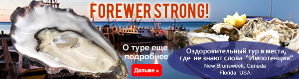 slider_oyster_3